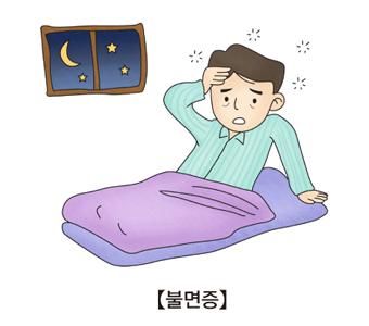 불면증-밤에 잠을 못 이루는 남성
