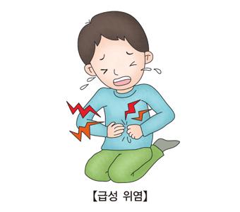 복통때문에 배가아파 울고있는 아이