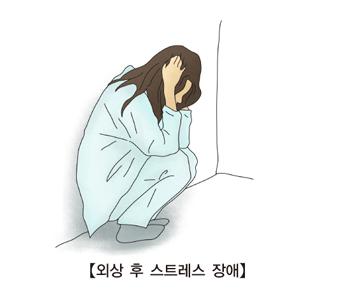 외상 후 스트레스 장애- 구석에 불안즈세를 보이고있는 여성