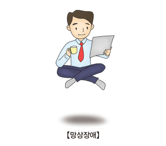 망상장애-공중부양을 하며 차를마시며 문서를 보고있는 남성