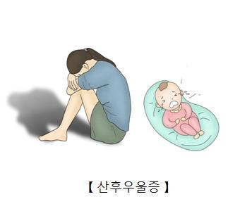 산후우울증-우울증으로 무릎에 얼굴을 묻고있는 여성과 그 옆에서 울고있는 신생아