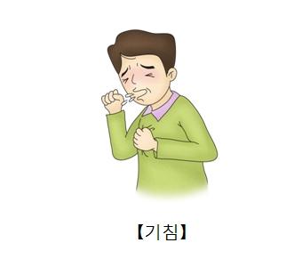 기침을하고있는남성