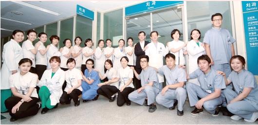아산병원 치과 의료진들