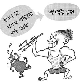 규칙적 운동 건강한 생활습관 바른 식습관은 면역 증강제라는 말과 함께 건강한 남성이 병균을 혼내주고 있는 모습