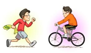 왼쪽 : 달려가는 사진, 오른쪽 : 자전거 타는 사진