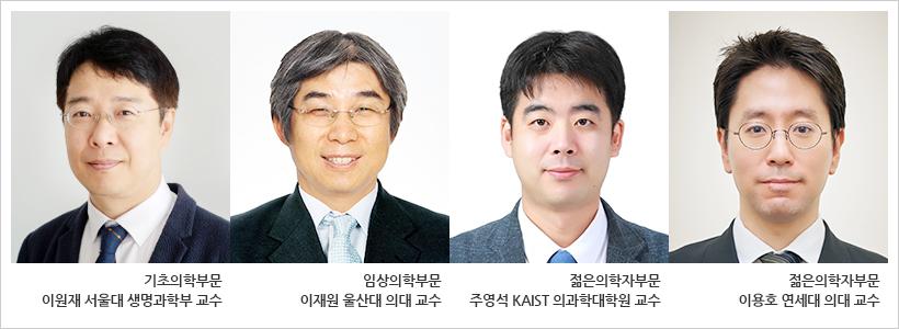 제13회 아산의학상 이원재 서울대 교수·이재원 울산의대 교수 수상